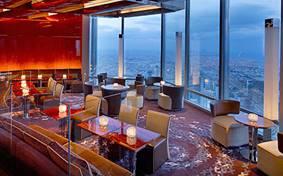 ресторант At.Mosphere Burj Khalifa
