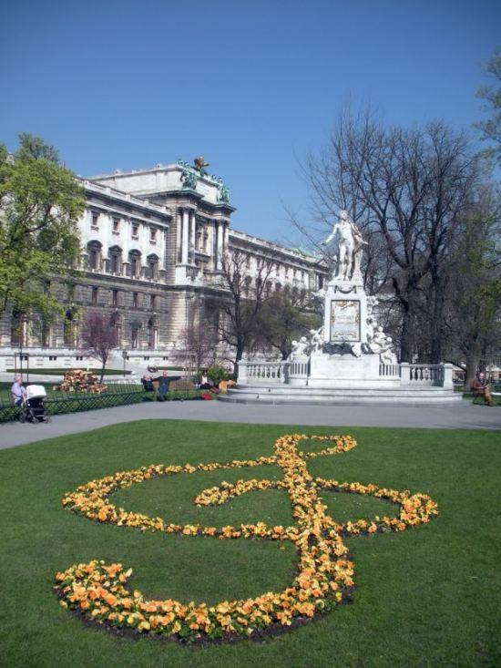 австрия екскурзия