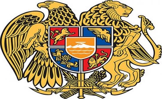 герб на армения