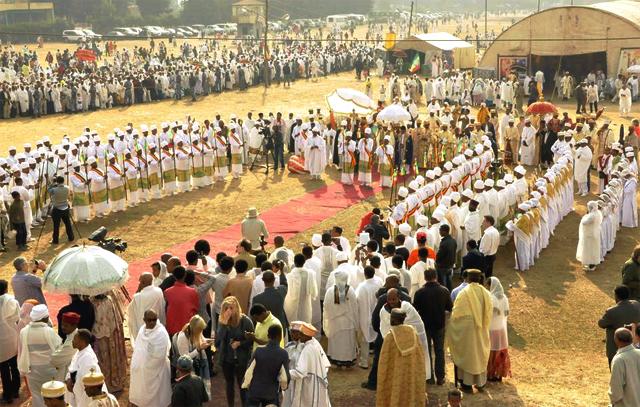 Поклонническо пътуване в Африка
