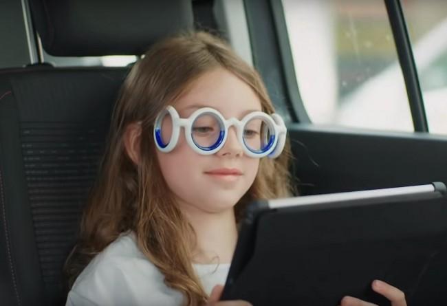 seetroen очила