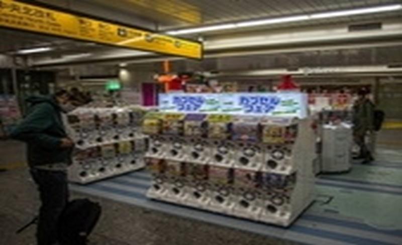 автомати в магазините в Япония