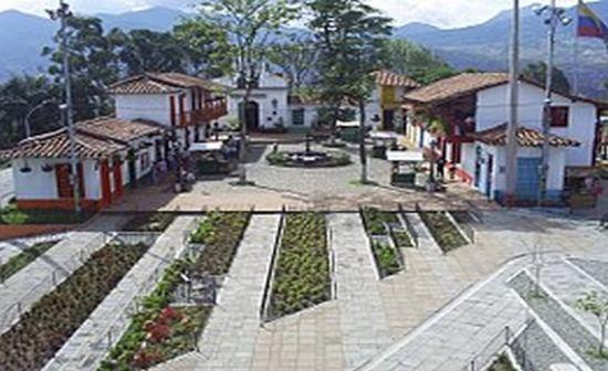 екскурзия до колумбия