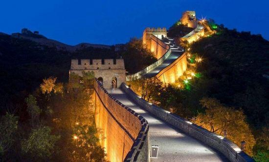 екскурзия до пекин