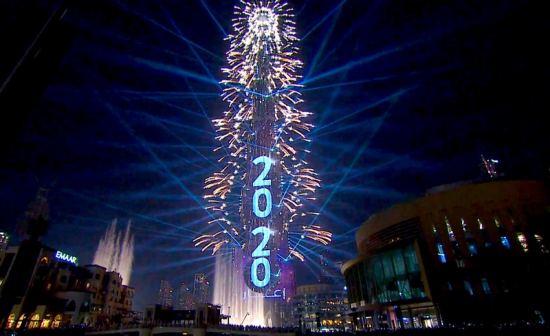 оферти нова година в дубай